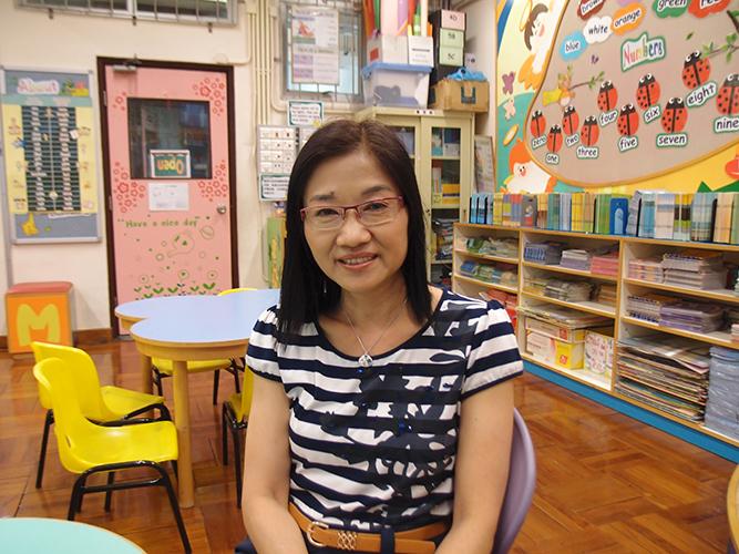 Ms Lam Pui Chi